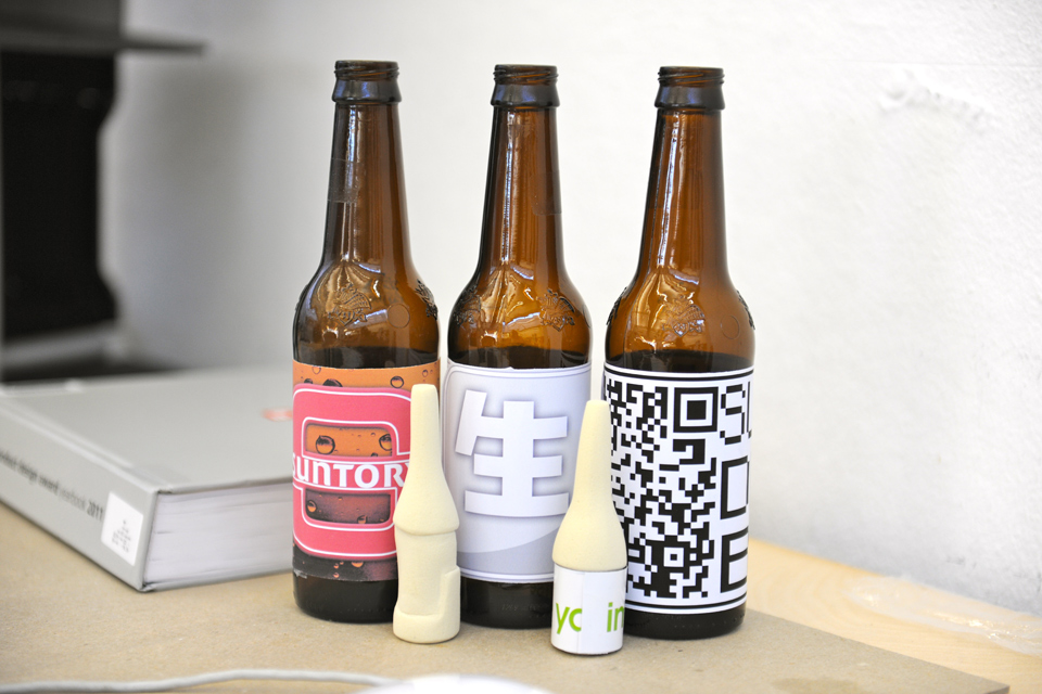 Rolling Label Beer Packaging Design - Process1
