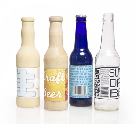 Rolling Label Beer Packaging by Danwei Yi